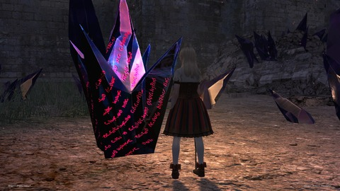 Dragon'sDogmaOnline_1549205240