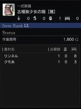 cap20160310-2