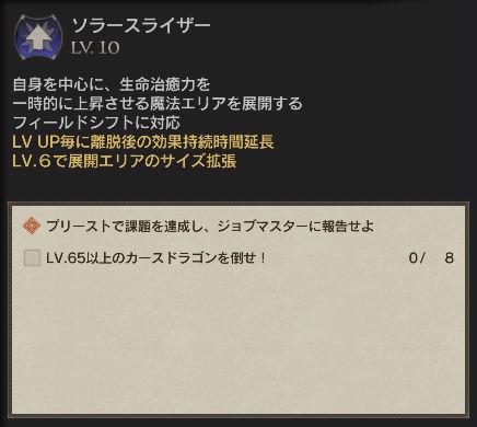 cap20160728-1