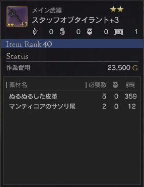 cap20161020-3