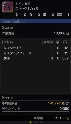 cap20160125-1