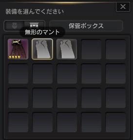 cap20160612-1