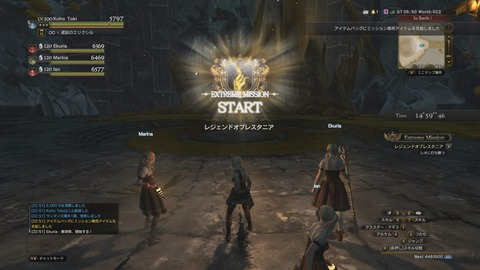 Dragons Dogma Online 2019.06.11 - 22.23.13.01.mp4