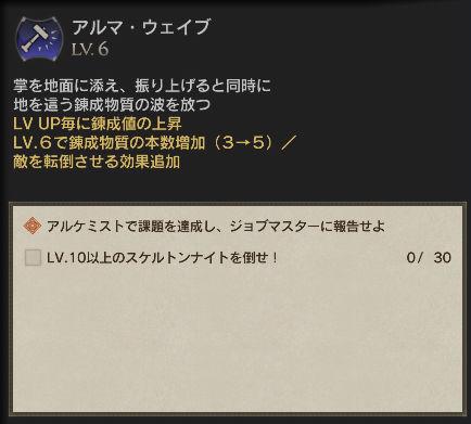 cap20160312-6