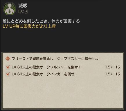 cap20160922-1