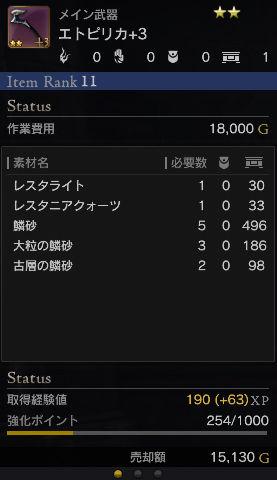 cap20160125-5