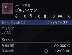 cap20160130-8