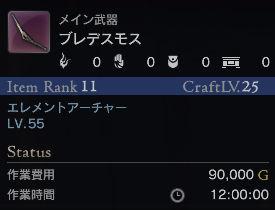 cap20160130-7