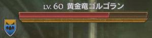 cap20161009-1