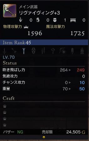 cap20161023-4