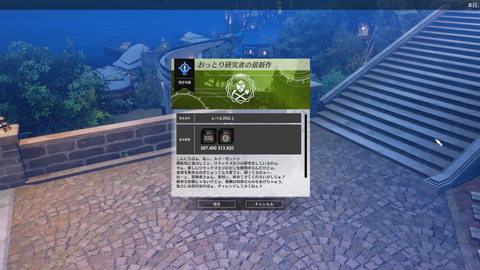 Desktop 2020.04.27 - 20.20.58.06.mp4_0001