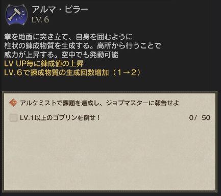 cap20160312-7