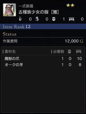 cap20160310-4