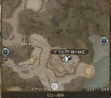map1224