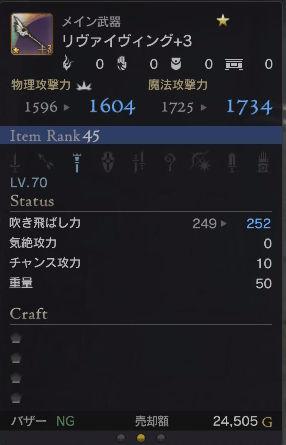 cap20161023-2