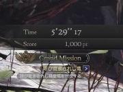 1000pt