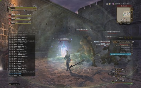 Dragons Dogma Online 01.12.2019 - 15.32.57.01.mp4_0004