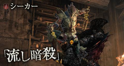 skill_image_05