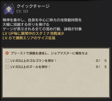 cap20160327-1