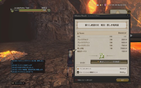 Dragons Dogma Online 11.08.2018 - 19.35.14.01.mp4_0008
