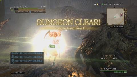 Dragons Dogma Online 08.27.2018 - 23.16.31.02.mp4_0003