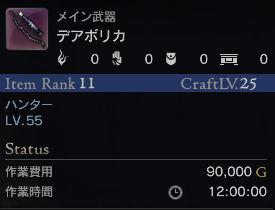 cap20160130-2