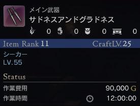 cap20160130-5