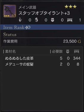 cap20161020-4