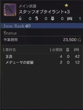 cap20161020-2