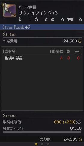 cap20161023-3