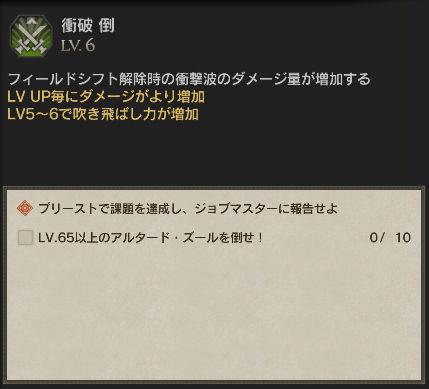 cap20160922-2