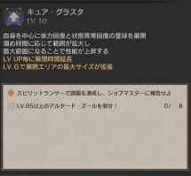 cap20161225-1