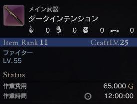 cap20160130-1