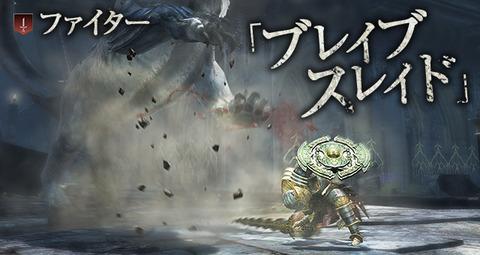 skill_image_01