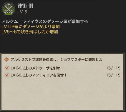cap20161002-3