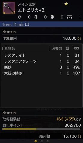 cap20160125-3