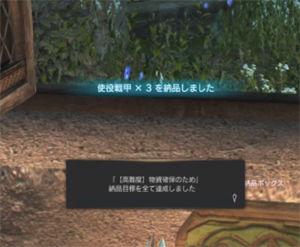 shieki