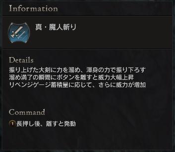 cap20170501-4