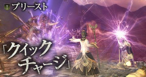 skill_image_03