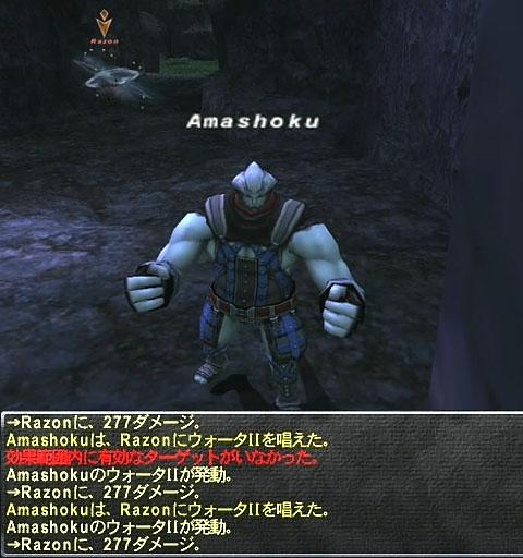 Amashoku1189270957_2.jpg