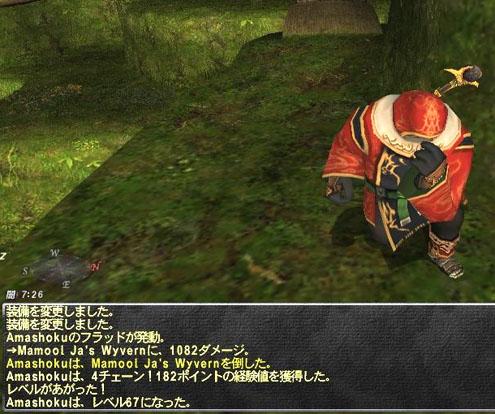 Amashoku1176636457_1.jpg