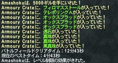 Amashoku1176636457_4.jpg