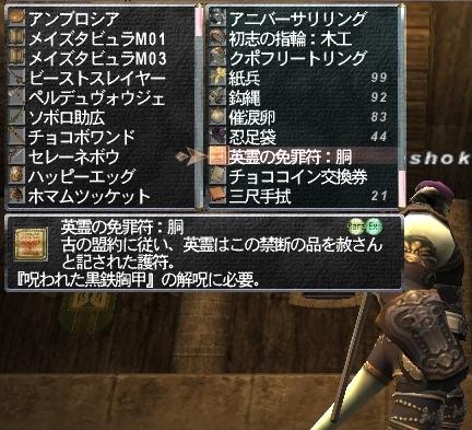 Amashoku1252768171_2