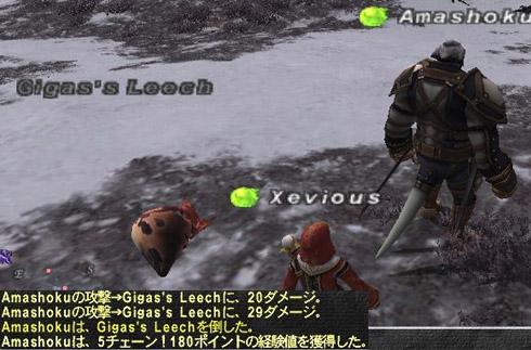 Amashoku1170175919_2.jpg