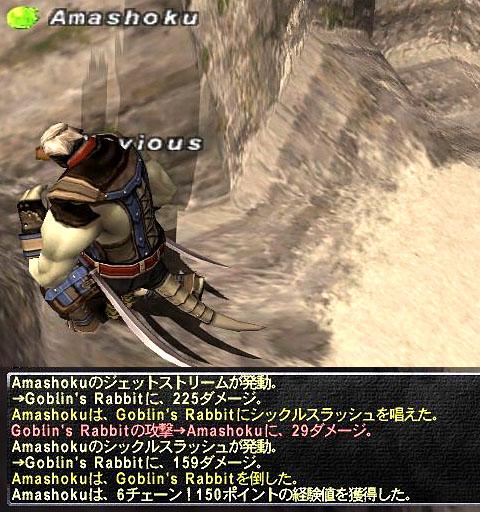 Amashoku1187585045_1.jpg