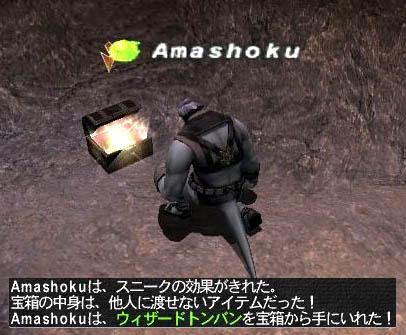 Amashoku1173848388_3.jpg