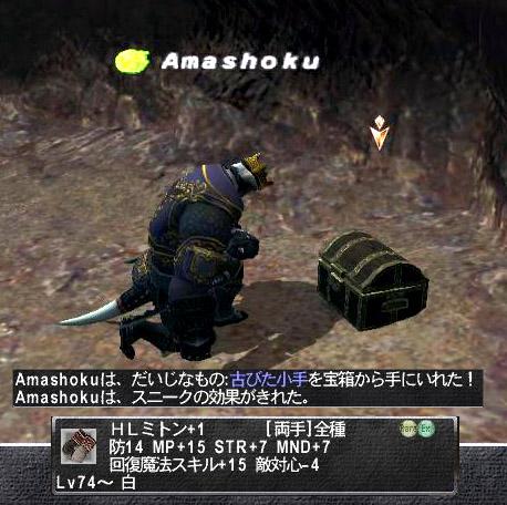 Amashoku1169449766_1.jpg
