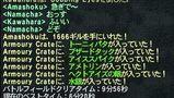 Amashoku504_1