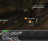 Amashoku1167748308_2