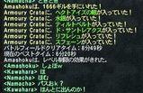 Amashoku504_3